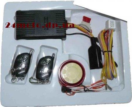 Мотосигнализации для скутера
