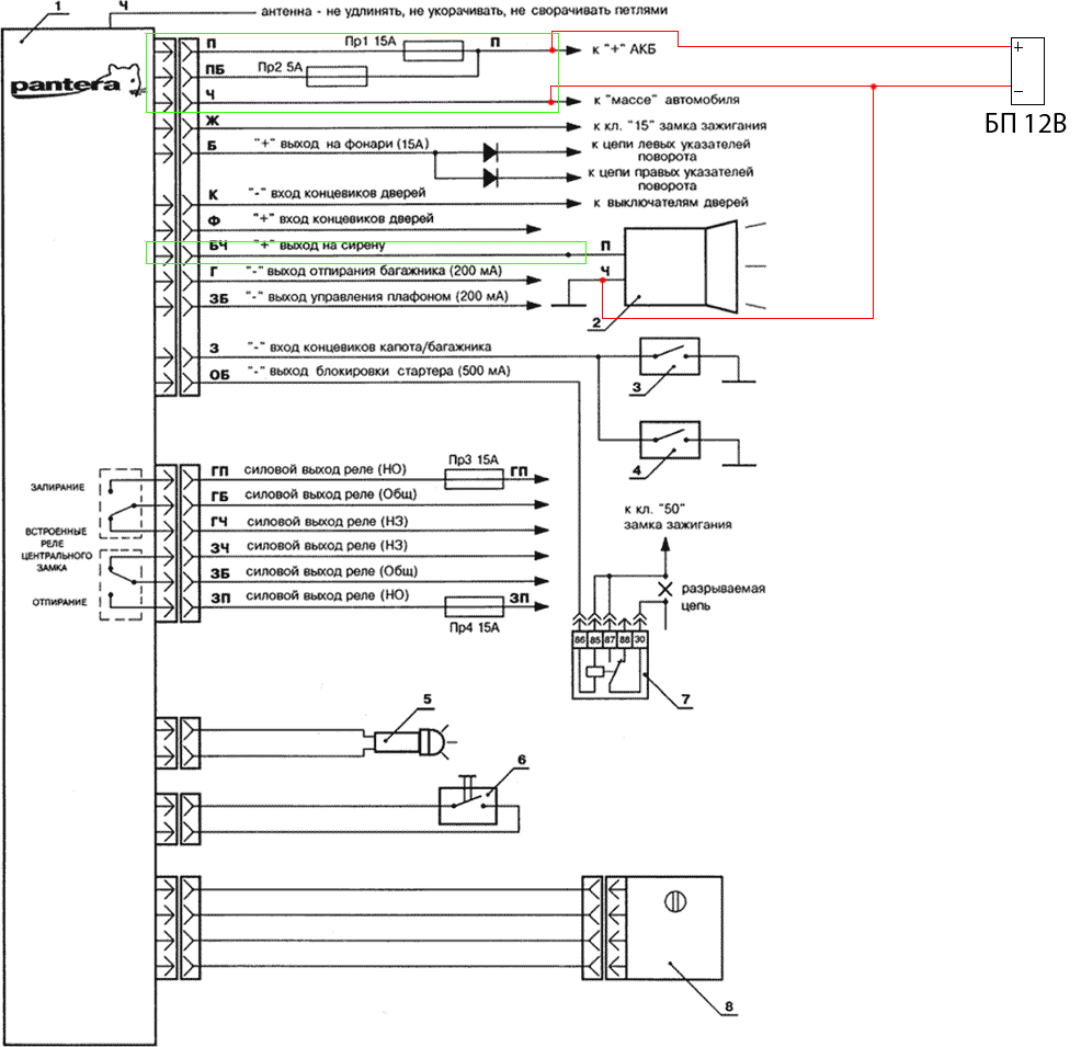 slk-25sc схема подключения