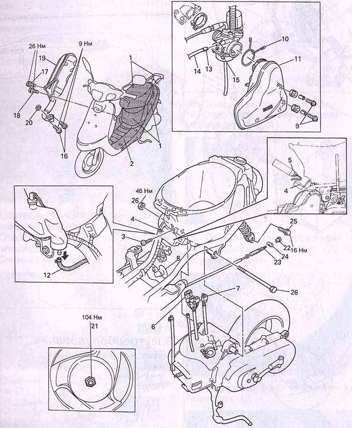Схема двигателя для скутера
