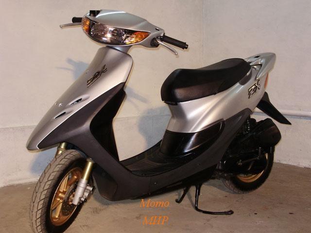 Схема скутера Хонда Дио ST